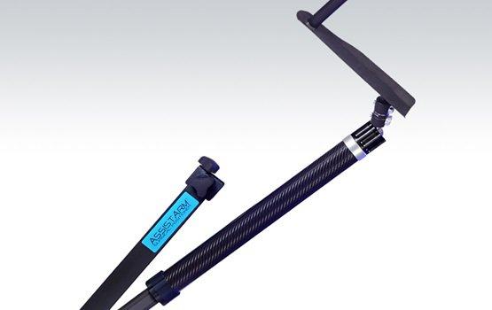 assist-arm-limb-positioner_pp_s1_1.jpg